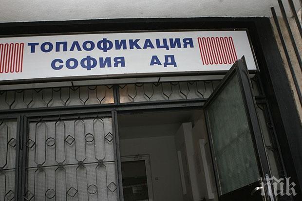 """""""Топлофикация"""" София с нови 40 000 абоната"""