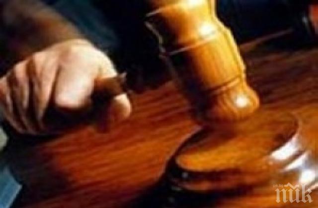 Нови конкурси за нотариуси и частни съдебни изпълнители