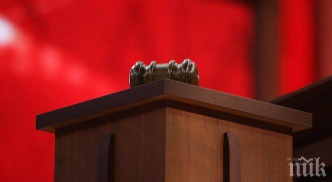 ПАСЕ гледа доклад за върховенството на закона в България