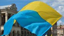 Украйна пак се жали от Русия, пусна трети иск до Световната търговска организация