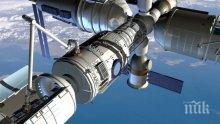 ШОК И УЖАС! Китайски сателит лети със страшна сила към нас! Тянгун-1 застрашава да удари България