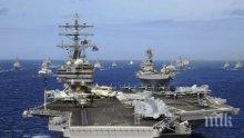 САЩ и Южна Корея провеждат мащабно военноморско учение заради севернокорейската заплаха