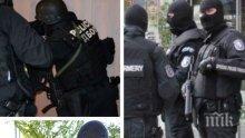 ИЗВЪНРЕДНО! ГДБОП влезе в заложни къщи и заведения на брата на депутат от БСП