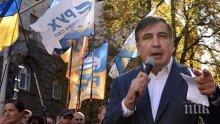 Саакашвили: Порошенко страда от клептокрация