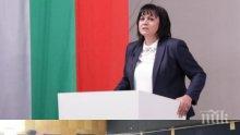 ИЗВЪНРЕДНО В ПИК! Корнелия Нинова бламирана от своите, Румен Овчаров към лидерката: Не се мисли за най-умната