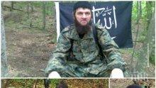 """РАЗКРИТИЕ! Страшилището Доку Умаров, обявен за  """"терорист №1"""", умрял от... разяждаща гангрена!"""