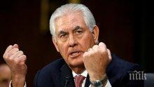 Тилърсън: САЩ ще обяви санкции срещу Ислямския революционен гвардейски корпус на Иран