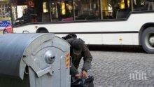 Криза! Приютът за бездомни в Пловдив се препълни