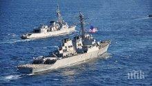 Кораби на НАТО проведоха военно учение край бреговете на Шотландия