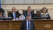 ПЪРВО В ПИК TV! Жесток конфликт в парламента! ДПС и БСП се обединиха срещу Патриотите