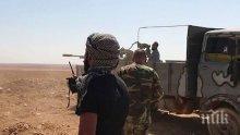 Ликвидираният командир на ИДИЛ Абу Бакр Оман имал 30 жени!