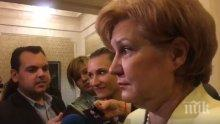 ГОРЕЩА НОВИНА В ПИК TV! Менда Стоянова: 330 милиона лева се предвиждат за повишение на учителските заплати в Бюджет 2018