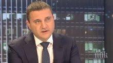 Владислав Горанов: Ние сме отличници в Европа, хората трябва да повярват, че живеят добре