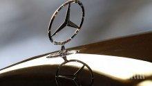 """Дефект! """"Мерцедес"""" изтегля от пазара над 1 милион автомобили заради проблем с въздушните възглавници на колите"""