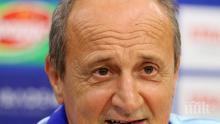 Делио Роси с важно решение в Левски!