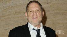 Гилдията на продуцентите в САЩ отстрани от организацията си Харви Уайнстийн