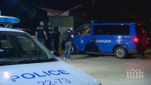 ИЗВЪНРЕДНО! Спецакция в София, арестуваха корумпирани ченгета