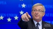 Юнкер отсече: Каталуния не трябва да бъде независима