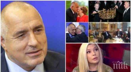 ЕКСКЛУЗИВНО! Главният редактор на ПИК Мастагаркова пред Сашо Диков: Всички световни лидери търсят мнението на Борисов - той е ключов играч в геополитиката на Балканите и в ЕС (ВИДЕО)