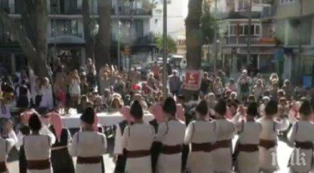 Първият български фолкорен фестивал започна в Палма де Майорка