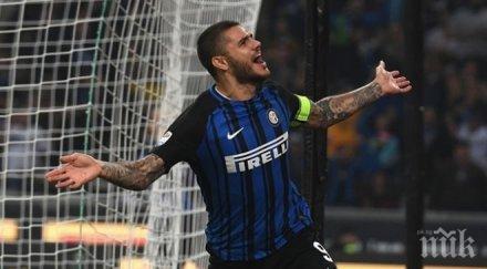 "Лудо дерби на ""Сан Сиро"": Феноменален Мауро Икарди разплака Милан"