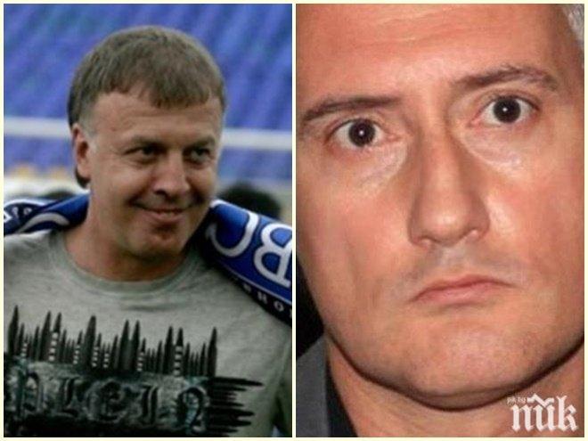 Футболно цунами! Легендата на Левски - Наско Сираков, изригна: Кирил Домусчиев е...