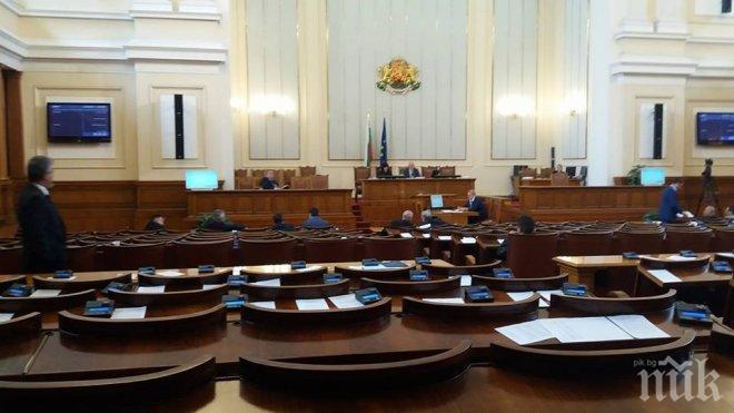 ОТ ПОСЛЕДНИТЕ МИНУТИ! Депутатите свикват извънреден парламент на 17 октомври - час по-рано е вторият КСНС на Радев за корупцията