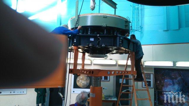 Германци поправиха космическото око на Рожен