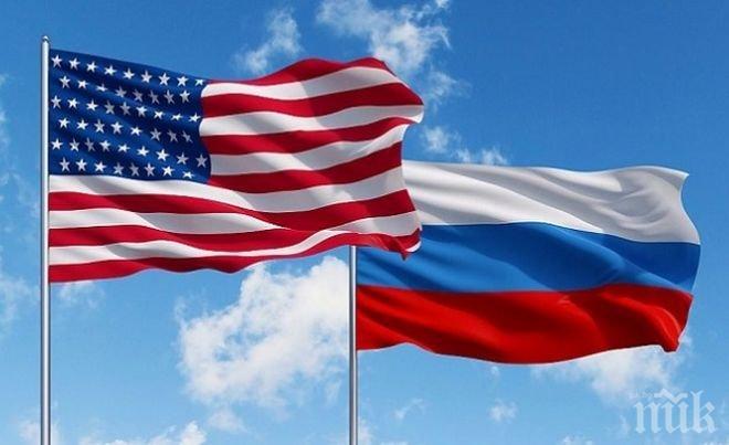САЩ изразиха готовност да върнат сваления руски флаг