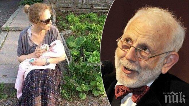 След 6 месеца: Ицко Финци кръсти бебето на майка си, актьорът спретна пикник за събитието