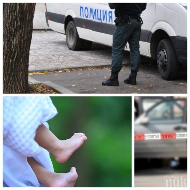 ИЗВЪНРЕДНО! Потресаващ случай разтърси Горна Оряховица! Жена роди в парка, откриха бебето мъртво в багажник на кола