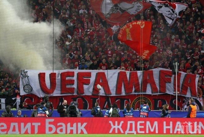 Спартак (Москва) с ново наказание за расизъм