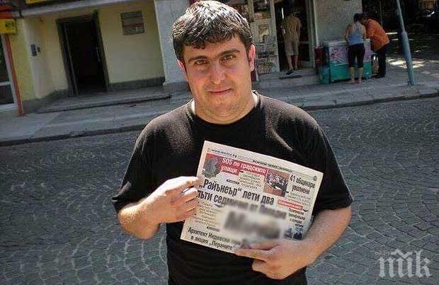 ИЗВЪНРЕДНО В ПИК! Задържаха измамника Спас-Александър, завлякъл десетки във Фейсбук!