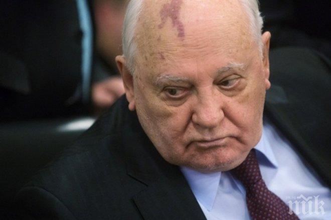 ЕКСКЛУЗИВНО! Горбачов с коментар за Путин и Тръмп: Русия и САЩ, върнете се към здравия разум!