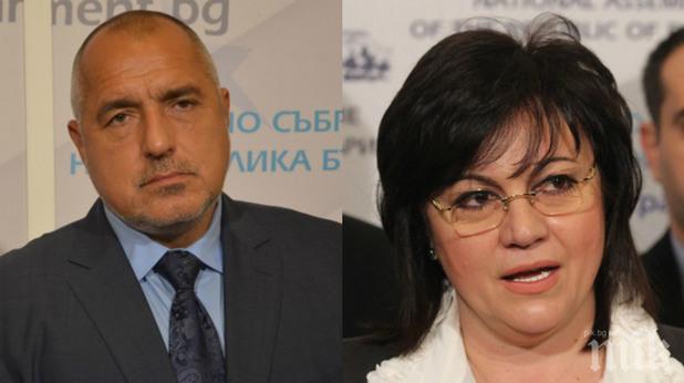 ГОРЕЩА ТЕМА! Ето как Борисов отговори на Корнелия Нинова за НАТО! Премиерът нареди - всички на КСНС, ако трябва заместниците им да ходят в чужбина (СТЕНОГРАМА)