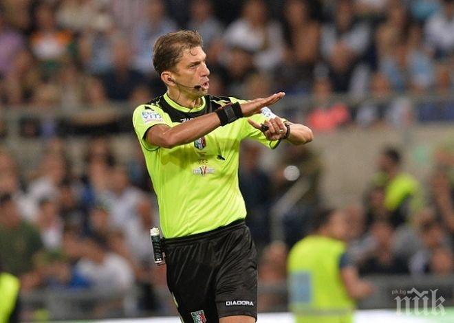 Паоло Талявенто ще озаптява страстите в дербито на Милано