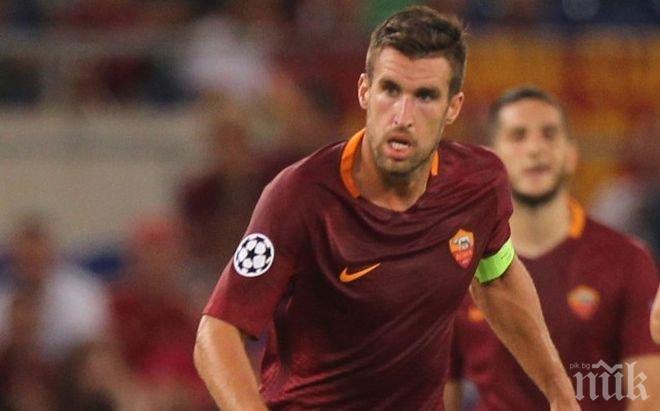 Сериозни проблеми в Рома преди дербито с Наполи