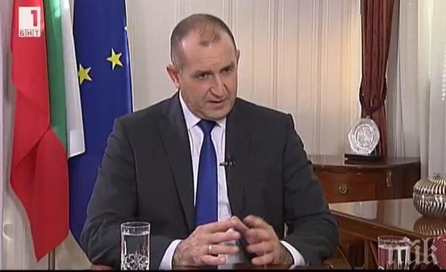 Румен Радев декларира подкрепата си за Южния газов коридор