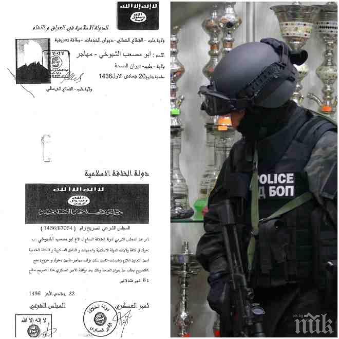 """ПЪРВО В ПИК TV! Арестуваният висш боец от """"Ислямска държава"""", който е с български паспорт, организирал престъпна група у нас - вербувал още двама (СНИМКИ/ОБНОВЕНА)"""