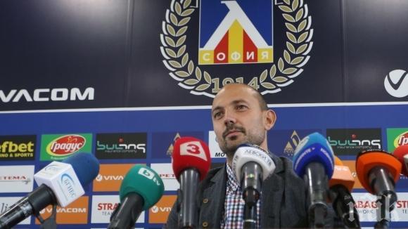 Пелето заведе дело срещу Левски