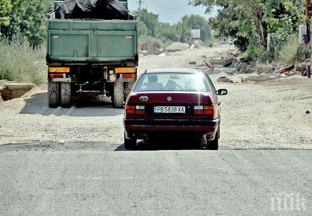 ИЗВЪНРЕДНО! Паника на Коматевско шосе - изтича газ! Хората се страхуват от взрив