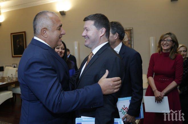 Борисов обсъди сигурността на Западните Балкани с представители на ЕК (СНИМКИ)