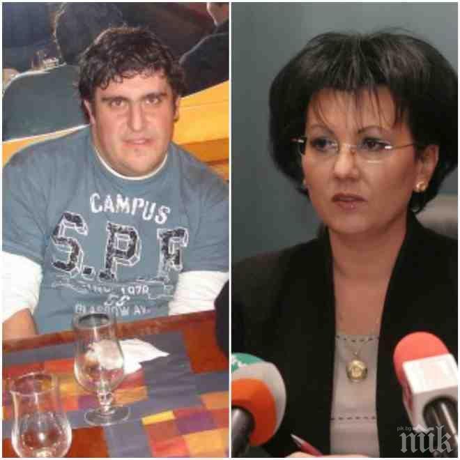 ИЗВЪНРЕДНО ПО ПИК TV! Измамникът Спас Василев е търсен и в Шенген, от 5 години полицията е по следите му (ОБНОВЕНА)