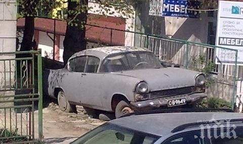 Когато цифрите говорят... Българите карат най-старите коли в Европа