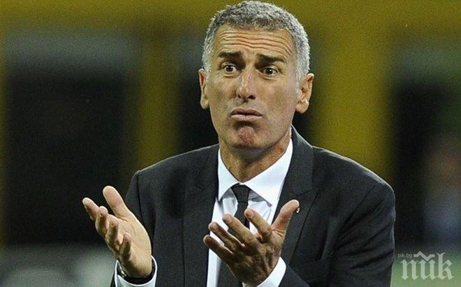 Легендата Мауро Тасоти: Интер има предимство преди дербито