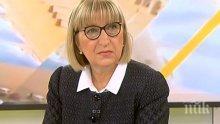 Ден след КСНС: Цецка Цачева с откровен коментар за спорния антикорупционен закон