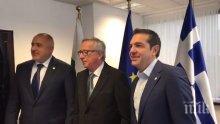 ПЪРВО В ПИК TV! Борисов на важна среща с Юнкер и Ципрас (ВИДЕО)