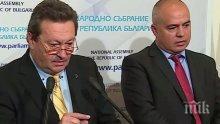 Таско Ерменков: БСП връща дарените пари на брата на Георги Стоилов! Партията застана зад депутата