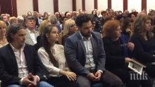 Спомени за писателя и председател на СБП Николай Петев събраха вицепрезидентът Илияна Йотова, куп депутати и интелектуалци (СНИМКИ)