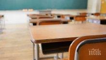 Евакуриаха училище в София заради спрей
